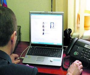 Могут ли органы охраны правопорядка защитить от сетевых преследователей