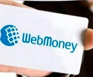 Можно ли взломать программу WebMoney