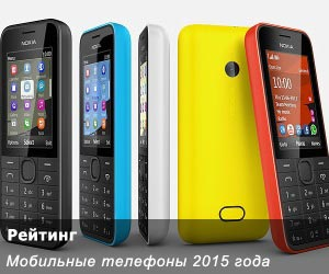 Какой мобильный инет лучше выбрать