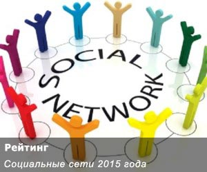 Девушки из социальных сетей - Журнал Домового