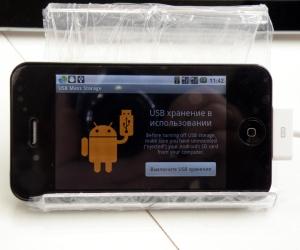 Подключение Android - планшета к компьютеру через USB интерфейс