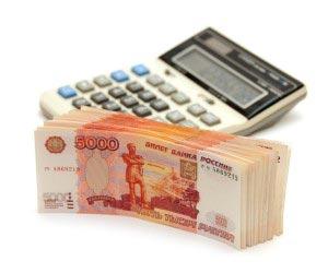 Как избежать ответственности за просрочку выплат по банковскому кредиту