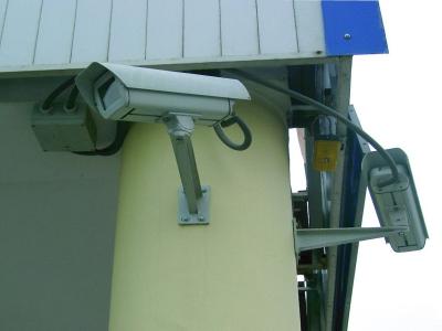 Обзор компаний, осуществляющих установку видеонаблюдения