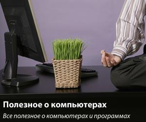 Мобильный интернет браузер