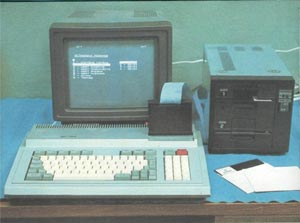 корвет фото компьютер