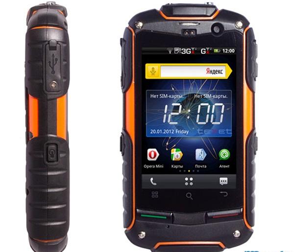 TeXet-TM3200R