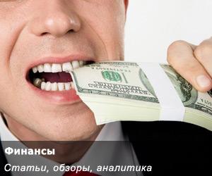 Раздел: Банки
