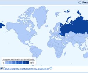 «Работа дома» география запроса на основе статистики от Google