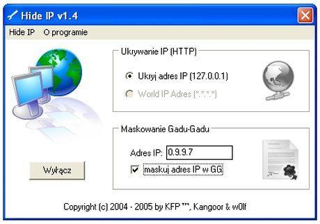 IP адреса