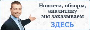 Заказать тексты для сайта (онлайн форма) - цена от 60 рублей, срок 24 часа